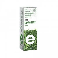 Eucaphilipt®, plus spray 20 ml, 50 ml