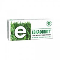 Eucaphilipt®, resorbable tablets №10х2